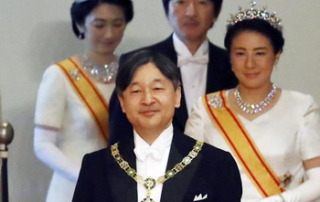 japaneseemperor